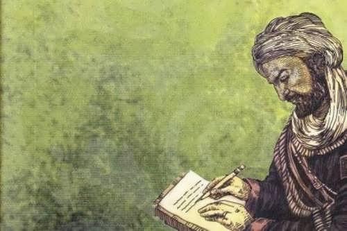 Ibn Khaldun: His Life andWorks